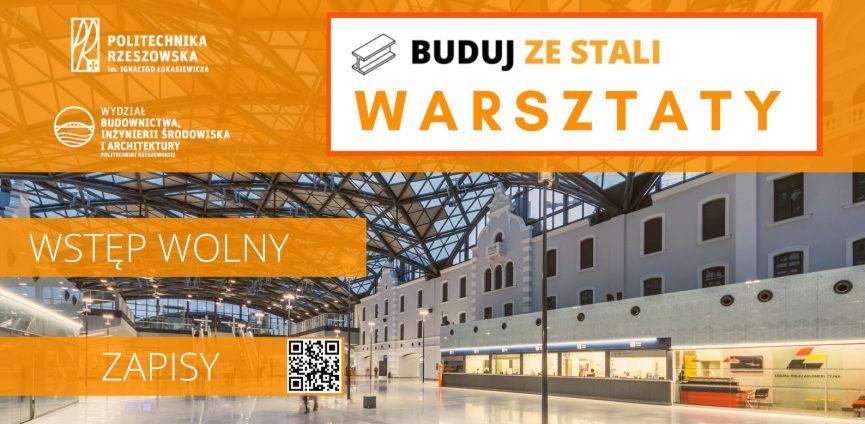 Politechnika-Rzeszowska-Warsztaty-12.12.218